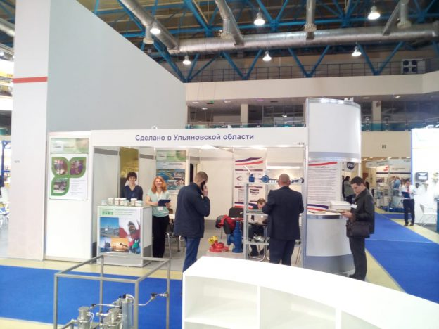 "DIAMIX took part in ""MIOGE-2019"" International Exhibition"